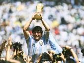 Аргентина объявила трехдневный траур в связи со смертью Диего Марадоны