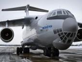 Россия отправила в Нагорный Карабах уже девять самолетов со своими миротворцами