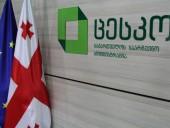 В Грузии назначили второй тур парламентских выборов