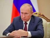 Британские СМИ сообщили, что Путин уйдет в отставку из-за болезни: в Кремле ответили