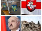 Местные выборы в Украине, ситуация в Беларуси и Нагорном Карабахе — главные события суток