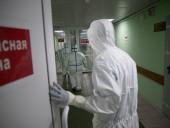 Пандемия: в России вторые сутки фиксируют более 20 тысяч новых случаев COVID-19