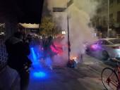 В Нью-Йорке на акции после выборов произошли столкновения, несколько десятков человек задержали