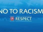 УЕФА отреагировал на расистский скандал с участием судьи в матче ЛЧ