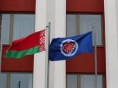 В Беларуси решили ответить на санкции Евросоюза своими ограничениями