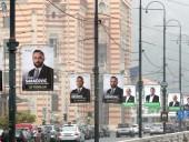 На выборах в Боснии и Герцеговине в парламент прошел