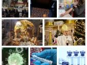 Рождество во время пандемии, мутация COVID-19 и вакцинация - главные события суток