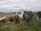 Катастрофа MH17: Малайзия выделит почти 6 млн долларов на финансирование судебного процесса