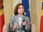 Сегодня в Молдове состоится инаугурация Майи Санду