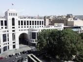 Ситуация в Карабахе: МИД Армении отреагировал на решение Сената Франции о