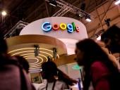 В работе Google произошел глобальный сбой: не работает ряд сервисов