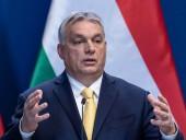 Секс-вечеринка с наркотиками: венгерский премьер Орбан отреагировал на действия политика своей партии