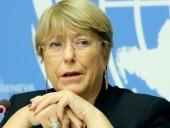 В ООН возмущены казнью оппозиционного журналиста в Иране