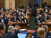 Венгерские консерваторы на фоне
