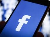 Facebook может продать Instagram и WhatsApp из-за исков от властей США
