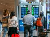 Израиль из-за пандемии отнес к переченю