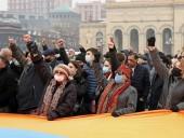 Ситуация в Карабахе: в Ереване протестующие блокируют правительство и прокуратуру, на улицах появились палатки