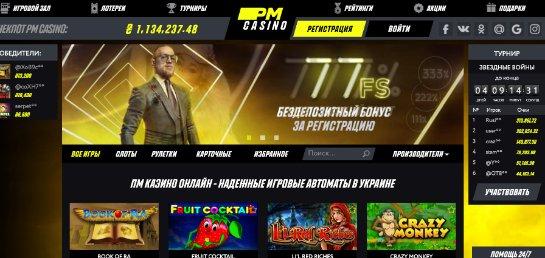 Классика игрового софта и бонусы от казино Париматч