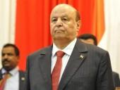 Новое правительство Йемена приняло присягу в Саудовской Аравии