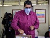 В Венесуэле прошли парламентские выборы: ЕС не признал результаты голосования, где победили сторонники Мадуро