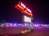 Стрельба в штате Иллинойс: огонь по людям открыл военнослужащий