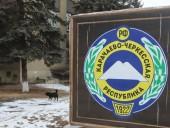 Смертник подорвался возле управления ФСБ РФ в Карачаево-Черкесии: детали