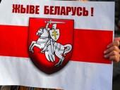 Белорусские громады в США обратились к Трампу и Байдену по поводу Лукашенко