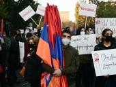 Ситуация в Карабахе: оппозиция начала перекрывать улицы в Ереване с требованием отставки Пашиняна, произошли стычки