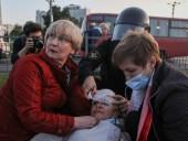 В ЕС рассказали, как будут восстанавливать гуманитарный диалог с Беларусью