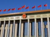 Разведка США отложила публикацию доклада о влиянии на выборы: вероятно, из-за упоминания Китая в тексте