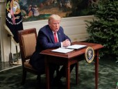 Трамп подписал указ об использовании искусственного интеллекта
