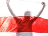 США призвали Беларусь освободить политических заключенных