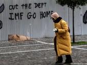 Греция досрочно вернет МВФ долг в размере 3,6 миллиарда евро
