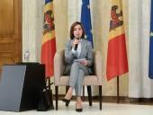 В Молдове прошла церемония инаугурации Майи Санду: часть речь она огласила на украинском