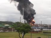 В ЮАР на нефтеперерабатывающем заводе прогремел взрыв, есть пострадавшие