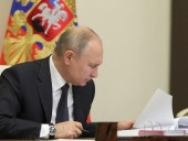 BBC узнало о передаче данных о перемещениях кортежей Путина через WhatsApp