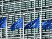 В Евросоюзе обеспокоены ростом антисемитских настроений во время пандемии