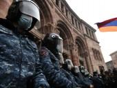 В Армении проходят акции протеста против Пашиняна, начались задержания граждан