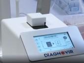 Обнаружить коронавирус за 10 секунд: ученые Турции зявили о новом изобретении