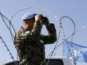 Совет Безопасности ООН продлил мандат миротворцев на Кипре