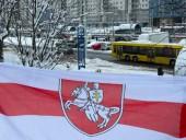 В ряде белорусских городов новые акции протеста: начались задержания
