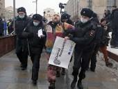 Митинги в поддержку Навального: в России задержали более 1600 человек
