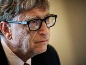 Билл Гейтс назвал