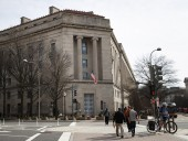 Американца приговорили к 9 годам тюрьмы за угрозы расправы над Трампом