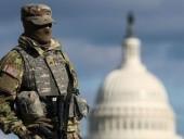 От службы на инаугурации Байдена отстраненны 12 бойцов Нацгвардии США