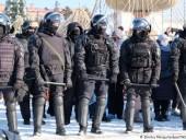 Хороводы, ОМОН на льду и по меньшей мере 145 задержанных: в РФ проходят акции протеста в поддержку Навального