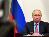 Путин рекомендует ввести запрет на отождествление ролей СССР и Германии во Второй мировой