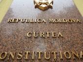 Конституционный суд Молдовы признал закон о статусе русского языка неконституционным