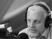 Убийство Шеремета готовили спецслужбы Беларуси - расследование