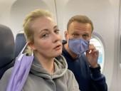 В ЕС призвали освободить Навального